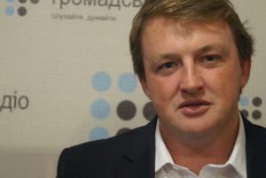 Украина, политика, зеленский, коломойский, дефолт, идея, экономика, курс валютк
