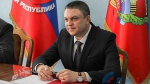 лнр, луганск, пасечник, соцсети, скандал, студенты