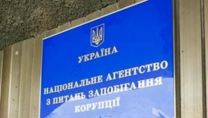 Вилкул, оппоблок, ВРУ, обвинение, протокол, Украина, коррупция