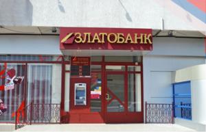 златобанк, украина, экономика, администрация