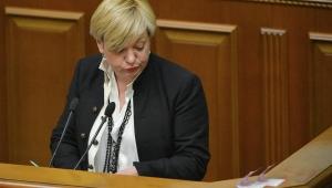 гонтарева, нбу, нацбанк, общество, политика, новости украины