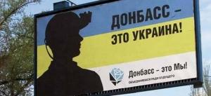 украина, киев, донбасс, конкурс
