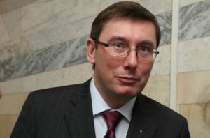 новости украины, международная конференция в поддержку украины, юрий луценко, евросоюз, политика