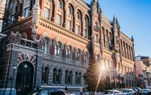 НБУ, новости Украины, инфляция, подорожание, повышение цен, Нацбанк, экономика, финансы