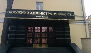 КПУ, суд, Петр Симоненко, запрет