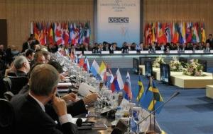 ОБСЕ, заседание, московское время