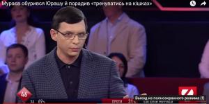 Евгений Мураев, Станислав Юраш, Зеленский, мажоритарка, новости, Украина, политика