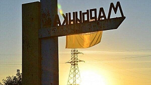 украина, война на донбассе, марьинка, скандал, сцкк, электроснабжение, днр
