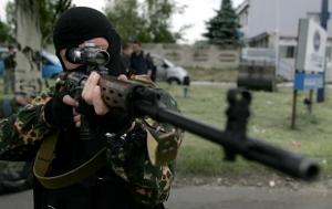 донбасс, ато, армия украины, происшествия, лнр, луганская область, новости украины
