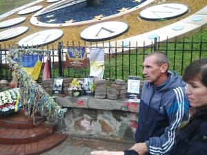 киев, мемориал, небесная сотня, разрушение, вандал, крым, луганск