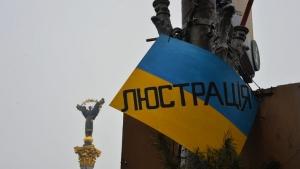 """новости Украины, люстрация, политика, Евросоюз, общество, """"Правый сектор"""""""