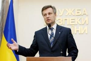 теракты, наливайченко, охрана, сбу, валентин наливайченко, теракты в украине, новости украины