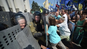 верховная рада, политика, общество, киев, новости украины, митинг, нацгвардия