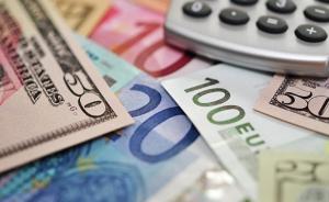 валюта, кризис, вкладывать, иена, доллар