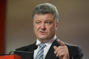 Петр Порошенко, АТО, армия Украины, Вооруженные силы Украины, ядерное оружие