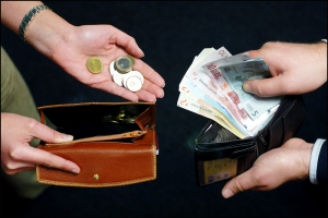 украина, средняя зарплата, мировая экономика