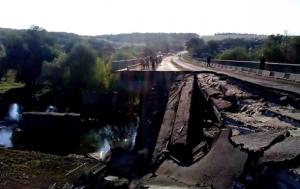 Мост, область, взорван, видео, Кальмиус