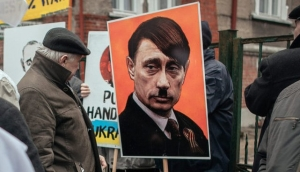 АТО, ДНР, ЛНР, восток Украины, Донбасс, Россия, армия, Путин, Кучма