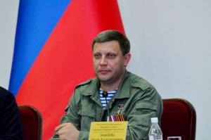 захарченко, бородай, террористы, донбасс, россия, днр, донецк