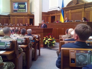 порошенко, донбасс, политика,  общество, россия, ато, верховная рада