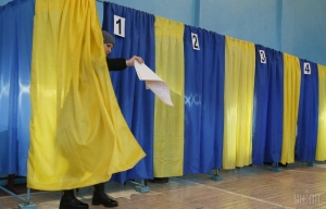 Украина, Россия, Выборы, МИД, Волкер, Представители.