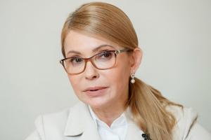 Тимошенко, имидж, прическа, Верховная Рада, Батькивщина, заседание