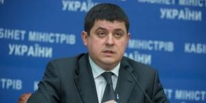 Яценюк, кабмин, Рада, политика, Аваков, МВД