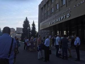 укрэнерго, киев, генпрокурата, гпу. происшествия, обыск