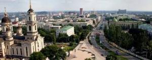 донецк, общество, новости украины, происшествия, юго-восток украины, днр, армия украины