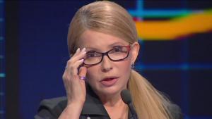 юлия тимошенко, политика, новости украины, владимир зеленский