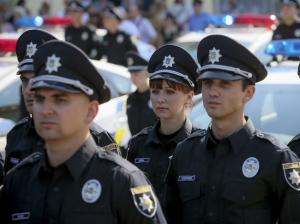 украина, донецк, полиция украины, происшествия, общество, терроризм