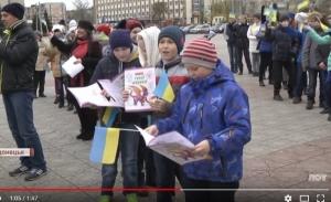 северодонецк, 9 ноября, флешмоб, видео, луганская область, украина, украинский язык, лнр, донбасс, украина