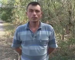 донецк, юго-восток украины, происшествия, ато, общество, донбасс, днр, новости украины