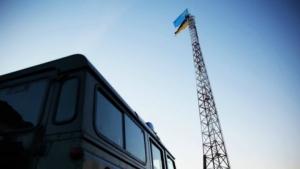 украина, новости украины, крым, новости крыма, минстець, киев, новости киева, кабмин украины, мип украины, информационная политика украины, крым, новости крыма, украина крым, вещание украины в крыму, радио украины в крыму, чонгар, херсонская область, арк