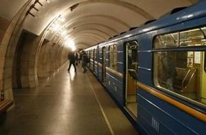 киев, общество, происшествия, юго-восток украины, новости украины