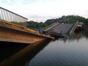 зугрэс, взорван мост под зугрэсом, происшествия, юго-восток украины, криминал, ато, общество, днр