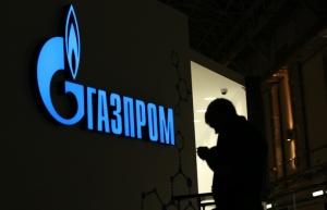 Нафтогаз, Газпром, Россия, Украина, Англия, Нидерланды, суд, требования, санкции, требования, активы, Лондонский суд