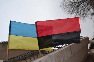 украина, донбасс, онецк, флаг, упа, скандал, днр