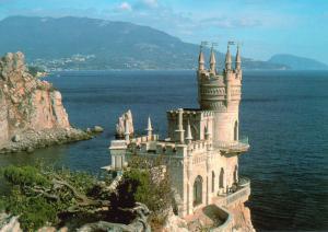 Крым, Аннексия, туризм, ЕС, Россия, Украина, отдых в Крыму, Нидерланды