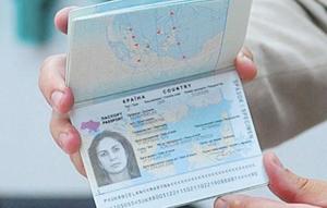 Загранпаспорт, биометрический паспорт, Украина, общество, цена, политика, туризм