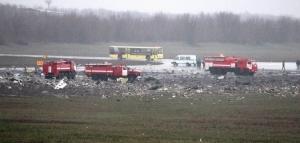 ростов-на-Дону, Boeing 737-800, авиакатастрофа, жертвы, происшествия, видео, россия