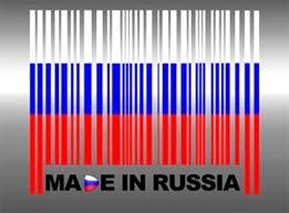 Киев, товары, Россия, маркировка, агрессор, информация, патриотизм