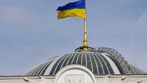 Бюджет, Верховная рада, Законопроект, Алексей Гончарук