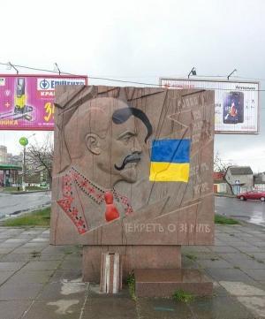 Николаев, Ленин, криминал, происшествия