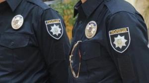 Полиция, Краматорск, полиция, НВР, преступники, наркоторговля