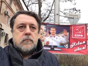 кпрф, сталин, билборд, россия
