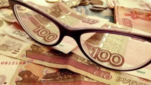 рубль, экономика, новости россии, ситуация в россии, падение рубля