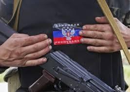 днр, донецкая область, прокуратура, происшествия, восток украины, новости украины