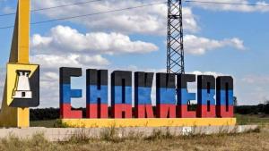енакиево, днр, донбасс, взрыв, граната, происшествия, новости украины