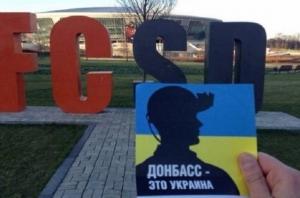 донецк, ато, днр. восток украины, происшествия, общество, захарченко
